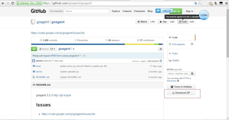 goagent的php模式,使goagent满血复活