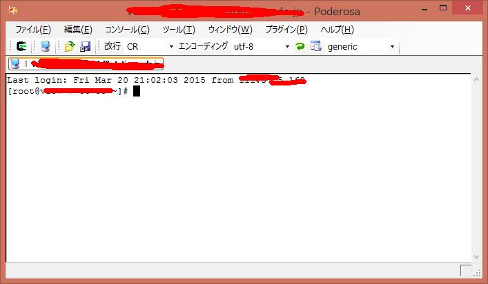 小白的linux服务器 第一章 ssh的使用