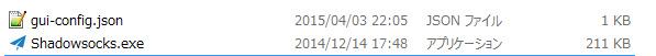 小白linux外传:快速搭建SS进入真正的互联网—设置使用篇篇